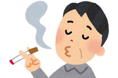 タバコを吸うおじさん