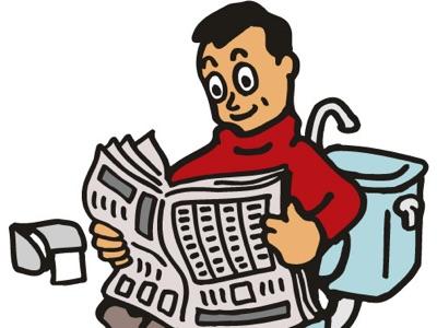 トイレで新聞を読むお父さん