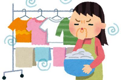 洗濯物が臭い